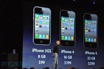 iPhone 3GS将降价