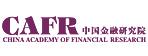 中国金融研究院