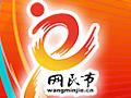 中国博客大赛