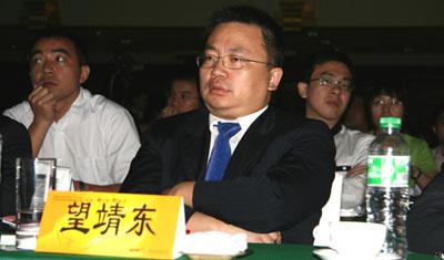 格力电器副总裁 望靖东 简历