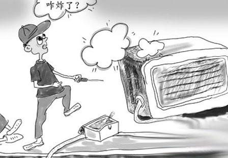 空调柜机手绘画