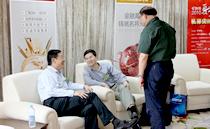2010年夏季私募尖峰论坛