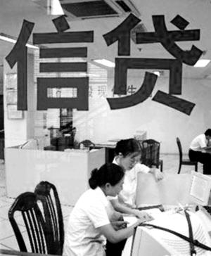 """重庆信贷首度跨入""""万亿俱乐部"""" - 铁血战士 - 铁牛理财工作室(铁牛私募)"""