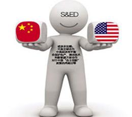 深圳出版发行集团党委书记、总经理尹昌龙是深圳文化建设的主要参与者与推动者之一