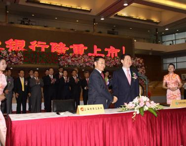 农行行长张云与上交所张育军签署上市协议书