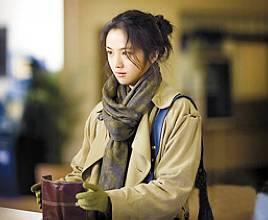 汤唯新片《晚秋》入围多伦多电影节