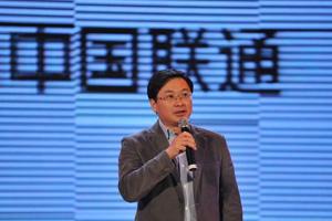 中国联通总经理陆益民致辞
