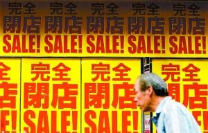 中国经济总量排到第二位_经济总量全球第二图片