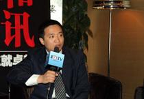 北京分公司总经理胡东接受和讯网专访