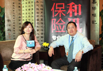 太保寿险销售总监郑韫瑜接受和讯网专访