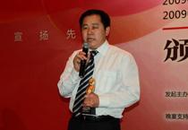 """周晓楠获得""""2009中国年度十大保险经理人""""称号"""