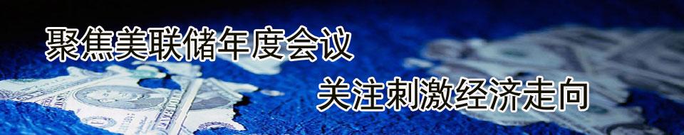 日元创高 未来怎样走
