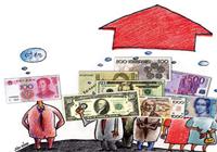 国盛证券,和讯股票,和讯网
