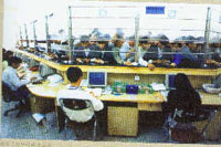 新中国第一家证券公司