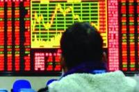北京天桥百货股份有限公司呱呱落地