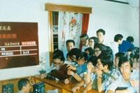 1986年11月飞乐音响股柜台交易第一天的景象