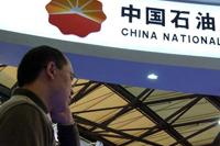 怪胎中国石油的三怪三疑