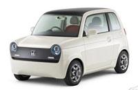 电动概念车EV-N