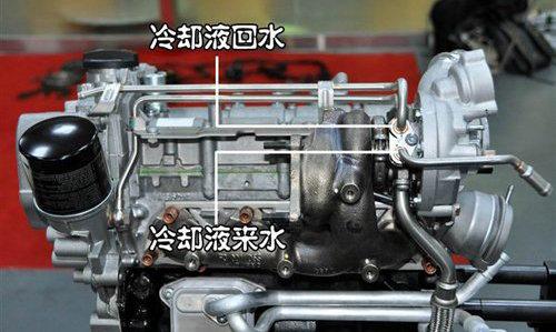 涡轮增压发动机停车后要原地怠速2分钟,不然涡轮早晚坏