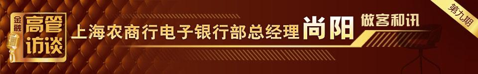 金融高管访谈――刘�L臣