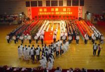 上海农村商业银行职工运动会