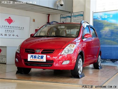 一汽威志V2現車不足 購車需等待1個月高清圖片