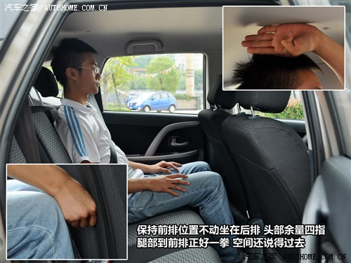 长安汽车 长安CX20高清图片