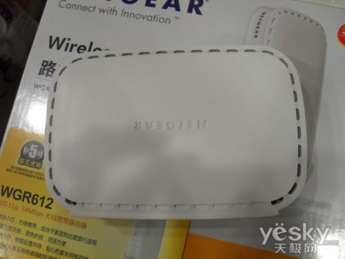 网件无线路由器WGR612-好路由要配好网卡 三百元搞定家庭组网设备