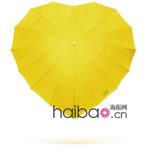 手绘爱心雨伞海报
