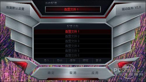 又见全按键编程!雷柏v5游戏机械键盘评测(组图)-科技