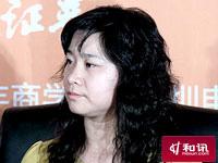 海通证券基金研究中心首席分析师 娄静