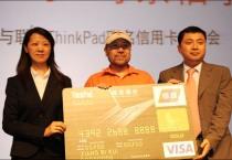 联想携手招商银行推ThinkPad联名信用卡