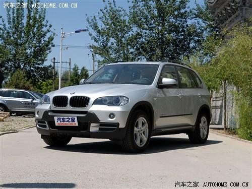 『2008款宝马X5 xDrive30i』-宝马 宝马X5高清图片