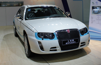 上海牌燃料电池轿车