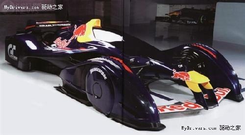 《gt5》红牛超炫x1赛车