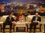 重庆市市长黄奇帆等领导见亚太总裁协会代表团及其他参会代表