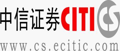 中信证券logo (资料图)