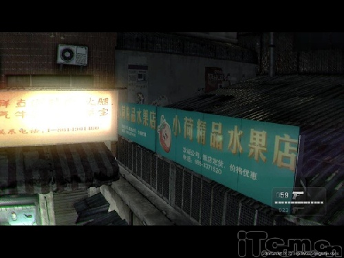 凯恩与林奇恶搞上海 美国神经病大战中国城管图片