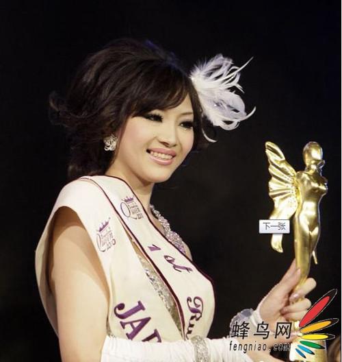 竹内亚美_国际变性人选美大赛韩国小姐折桂