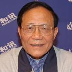 安体富 人民大学财政金融学院教授