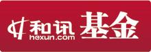 第九届中国证券投资基金国际论坛