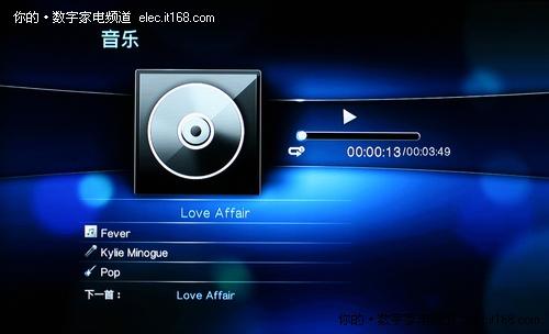最强在线功能 hdx 2000live播放机评测