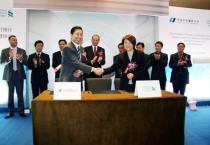 华电集团公司与渣打银行签署战略合作协议