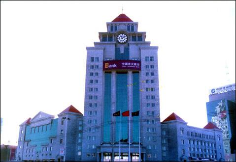 中国光大银行大楼