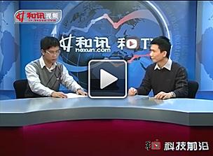 创维薛亮:高清将是数字机顶盒最基本的服务