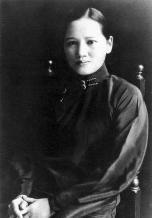 中国四大夫人年轻时的最美照片 - 群言 - 闫西群博客