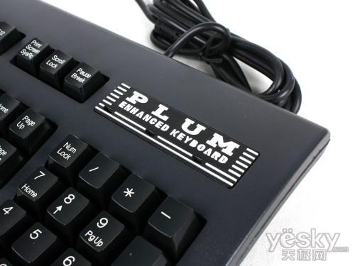 plum黑轴机械键盘评测