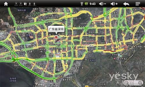 谷歌地图安卓版支持实时路况