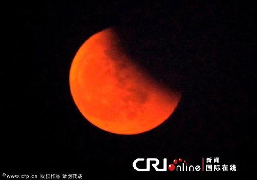 血红色的月亮