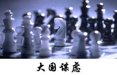 21世纪世界经济报道_摄影/21世纪经济报道  -巴基斯坦驻华大使 一带一路 彰显中国与世界共...